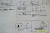 台朔汽車 Matiz 原廠車主手冊 繁中版:PhotoCap_014.jpg
