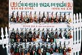 921231-930104>>韓國Part 1:F1010004