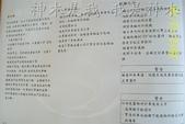 台朔汽車 Matiz 原廠車主手冊 繁中版:PhotoCap_015.jpg