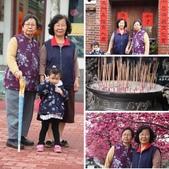 1050309>>就愛賴在中台灣:相簿封面