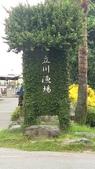 1050818~22>>環島1129公里 Day 1:IMAG6319.jpg
