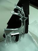 關於一些生活上的細瑣:鏡面麋鹿