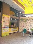 20091122 Lovely童話:IMG_5191.JPG