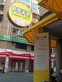 20091122 Lovely童話:IMG_5193.JPG