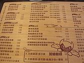 20091122 Lovely童話:IMG_5194.JPG