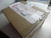 關於一些生活上的細瑣:收到了包裹真開心