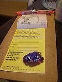 20091122 Lovely童話:IMG_5213.JPG