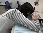 關於一些生活上的細瑣:她下課通常在睡覺