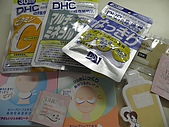 關於一些生活上的細瑣:20091211 訂購的DHC到了