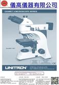金相顯微鏡:USUN examet 4 cat 14251 -1.jpg