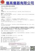 金相顯微鏡:USUN examet 4 cat 14251 -5.jpg