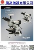 金相顯微鏡:USUN examet 4 cat 14251 -3.jpg
