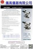 金相顯微鏡:USUN examet 4 cat 14251 -4.jpg