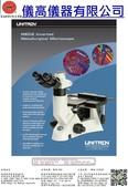 金相顯微鏡:USUN MEC 2.jpg