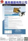 金相顯微鏡:USUN MCE 2 2-2.jpg