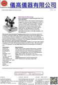 金相顯微鏡:USUN examet 4 cat 14251 -7.jpg