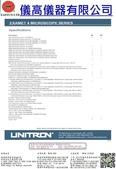 金相顯微鏡:USUN examet 4 cat 14251-2.jpg