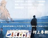 小鋼琴的取材相簿:1590790731.jpg