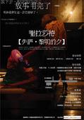 小鋼琴的取材相簿:1590799994.jpg