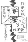 小鋼琴的取材相簿:1590767575.jpg