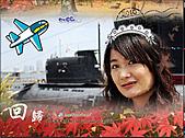 2010『秋日楓菊趣景點大募集!』:[lillianc] 優格@LA 紀念明信片