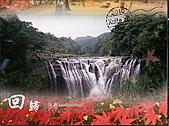 2010『秋日楓菊趣景點大募集!』:[chimelon] 瀑布也能泡湯嗎?