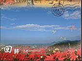 2010『秋日楓菊趣景點大募集!』:[chimelon] 日本的溫泉飯店
