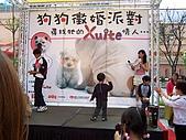 狗狗徵婚派對(20060311):100_0917