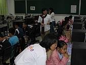 紫斑蝶生態研習營 :20051120深坑國小02