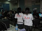 紫斑蝶生態研習營 :20051120深坑國小05