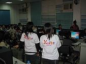 紫斑蝶生態研習營 :20051120深坑國小06