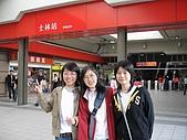紫斑蝶生態研習營 :20051126溪山國小02