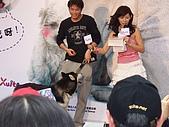 狗狗徵婚派對(20060311):100_0918