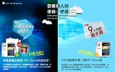 雲櫃懶人包:cloud01.jpg