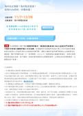 奇摩/無名單家推廣活動案:X01.jpg
