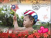 2010『秋日楓菊趣景點大募集!』:[shellon] 美國風明信片