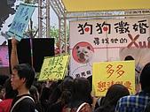 狗狗徵婚派對(20060311):Resize of ixus 750 015
