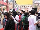 狗狗徵婚派對(20060311):Resize of ixus 750 016