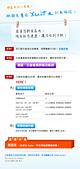 奇摩/無名單家推廣活動案:e02.jpg