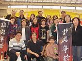 2008戲谷萬人麻將賽:戲谷萬人麻將賽18.jpg