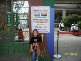快樂的日子:1010408動物園 012.jpg