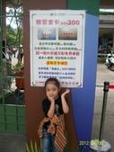 快樂的日子:1010408動物園 013.jpg