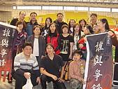 2008戲谷萬人麻將賽:戲谷萬人麻將賽17.jpg