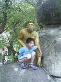 動物園之行:動物園11.jpg