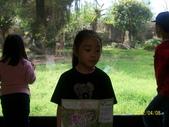 快樂的日子:1010408動物園 018.jpg