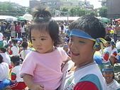 2008桃園市大有國小運動會:2008運動會1.jpg