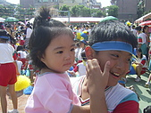 2008桃園市大有國小運動會:2008運動會2.jpg