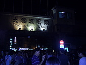 日偏蝕/花鼓節/花火節:2009台北大稻程花火節.jpg