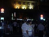 日偏蝕/花鼓節/花火節:2009台北大稻程花火節 (1).jpg