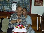 96年的最後二個蛋糕:爺爺76歲囉10.JPG